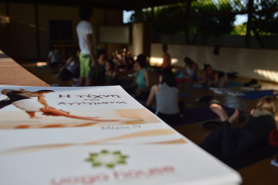 Πώς να επιλέξεις μια Εκπαίδευση Δάσκαλων Yoga;