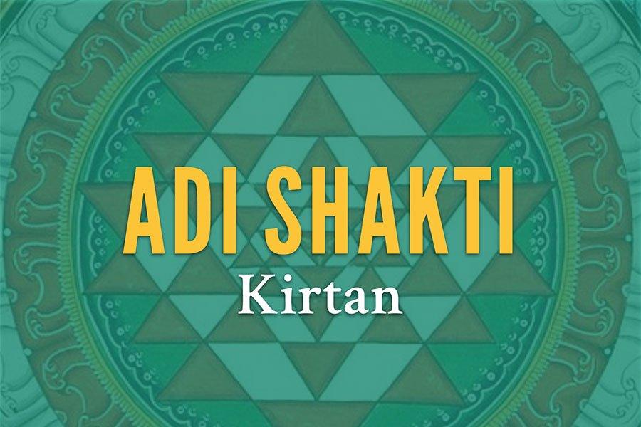 Kirtan με τους Adi Shakti